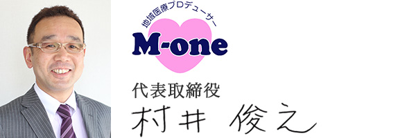 M-one