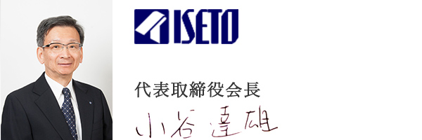 株式会社イセトー