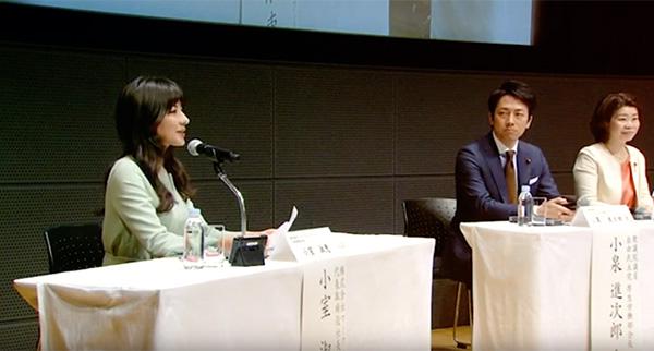 【働き方改革と人生100年時代の企業経営】